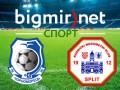 Черноморец - Сплит: видеотрансляция матча Лиги Европы