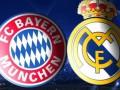 Бавария - Реал Мадрид: где смотреть матч Лиги чемпионов