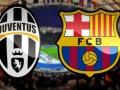 Ювентус - Барселона: где смотреть матч Лиги чемпионов