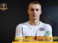 Защитник Днепра-1: У Михайленко можно расти как футболист