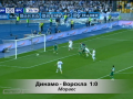 ТОП-5 голов 23-го тура чемпионата Украины