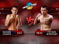 MMA PRO 15: объявлены противники украинских бойцов