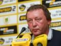 Тренер Александрии: Главное задание для нас на данный момент – Лига Европы