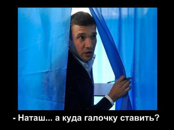 Поход Шевченко в депутаты не остался незамеченным