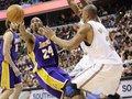 NBA: Вашингтон минимально уступил Лейкерс