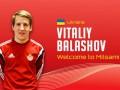 Экс-полузащитник Черноморца перебрался в клуб из Молдовы