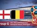 Англия – Бельгия: когда матч и где смотреть