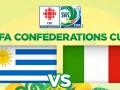 Италия – Уругвай – 2:2, 3:2 по пенальти. Текстовая трансляция