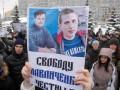 ICTV назвал акцию в поддержку Павличенко шествием в защиту милиционера
