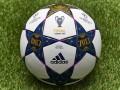 Финалисты Лиги чемпионов будут играть королевским мячом (ФОТО)