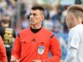 Cтала известна бригада арбитров на поединок за Суперкубок между Шахтером и Динамо