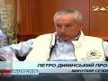 Дыминский: Готов отдать фанатам половину ФК Карпаты