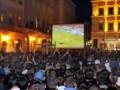 Немецкие эксперты одобрили фан-зону Евро-2012 во Львове