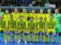 Евро 2018: Украина добыла непростую победу над Черногорией