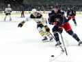 НХЛ: Сент-Луис обыграл Торонто, Коламбус сильнее Баффало