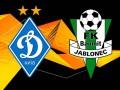 Динамо Киев – Яблонец: онлайн трансляция матча Лиги Европы