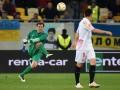 Пятов в матче с Севильей установил новый рекорд