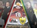 АЗ Алкмаар – Анжи - 1:0 видео голов матча Лиги Европы