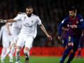 Барселона - Реал 0:0 обзор матча чемпионата Испании