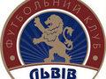 ФК Львов будет играть в Добромыле