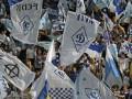 В Киеве подрались 200 футбольных фанов