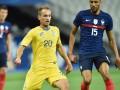 Украина впервые в своей истории пропустила пять голов