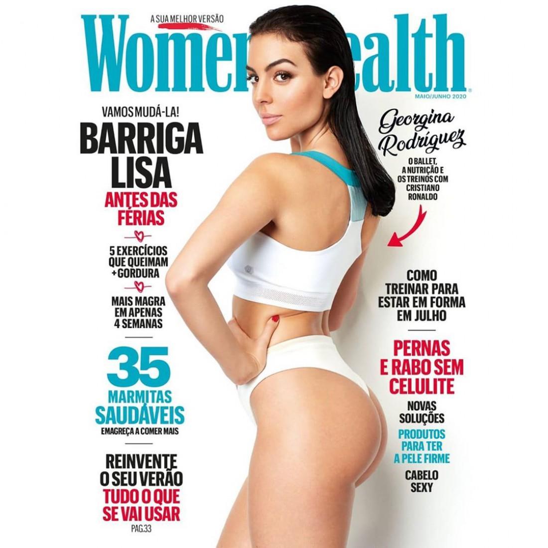 Джорджина Родригес на обложке журнала