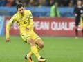 Степаненко пропустит матч против сборной Испании