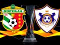 Ворскла – Карабах 0:0 онлайн трансляция матча Лиги Европы