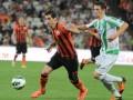 Мхитарян: Праздновать будем после матча с Динамо