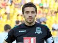 Экс-игрок Динамо завершил выступления в сборной Грузии из-за оскорблений болельщиков