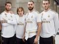 Реал представил новый комплект домашней формы на сезон-2019/20