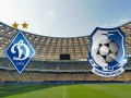 Динамо - Черноморец: онлайн видео трансляция матча чемпионата Украины