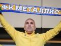 Ярославский прокомментировал возможное возвращение в Металлист