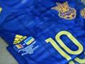 Раздевалка сборной Украины готова к матчу с Румынией