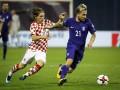 Греция – Хорватия: прогноз и ставки букмекеров на матч