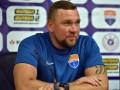 Бабич: Мы рады играть в Лиге Европы, хорошие эмоции порадуют зрителей