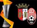 Заря - Брага: где смотреть матч Лиги Европы
