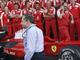 Новый глава FIA случайно забрел на праздник Ferrari