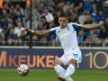 Миколенко отметился дебютным голом за Динамо в УПЛ