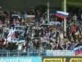 ФФУ может наказать крымские клубы за российские флаги на матчах