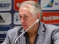 Тренер сборной Украины попросил не критиковать сильно игроков