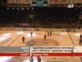 Сумерки. Матч Беркута и Донбасса остановили на 40 минут из-за проблем с освещением