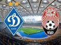 Динамо - Заря: Где смотреть матч чемпионата Украины