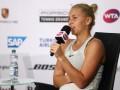 Костюк рассказала, почему не выступит на US Open