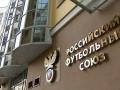 Юрист: Приняв крымские клубы в РФС, Россия бросает вызов мировому обществу