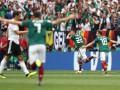 ЧМ-2018: Мексика преподнесла сенсацию, обыграв Германию