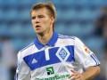 Ярмоленко: Хочу играть только в Динамо
