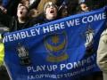 Болельщики Портсмута просят игроков пойти на снижение зарплаты, чтобы спасти клуб от исчезновения