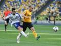 Динамо - Александрия: где смотреть матч